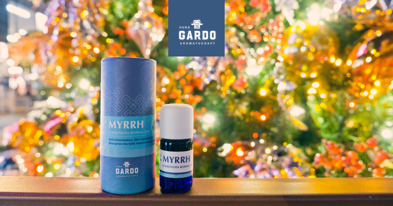 聖誕節的神聖氣息 — 沒藥